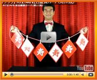 K7214 紅白慶賀カード(寿)